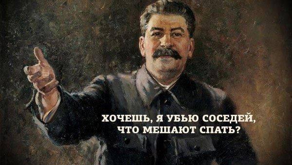 Прикольная картинка со Сталиным