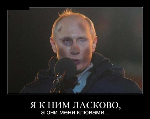 """""""Иди на ху#, Путин"""": Президенту России понравилась атака голых Femen, но как их скрутили - нет - Цензор.НЕТ 605"""