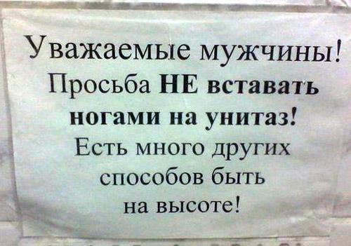 накази директора