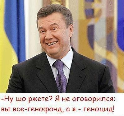 Азаров поручил создать финансовую полицию в структуре МВД, - СМИ - Цензор.НЕТ 6327