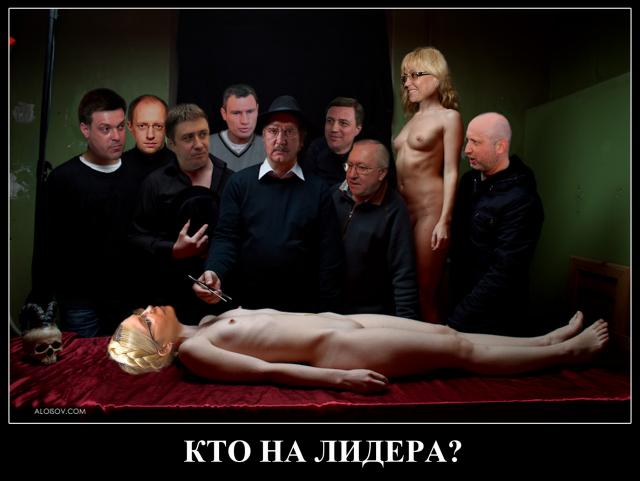 Оппозиция предложила Раде новую дату проведения выборов в Киеве - Цензор.НЕТ 1349