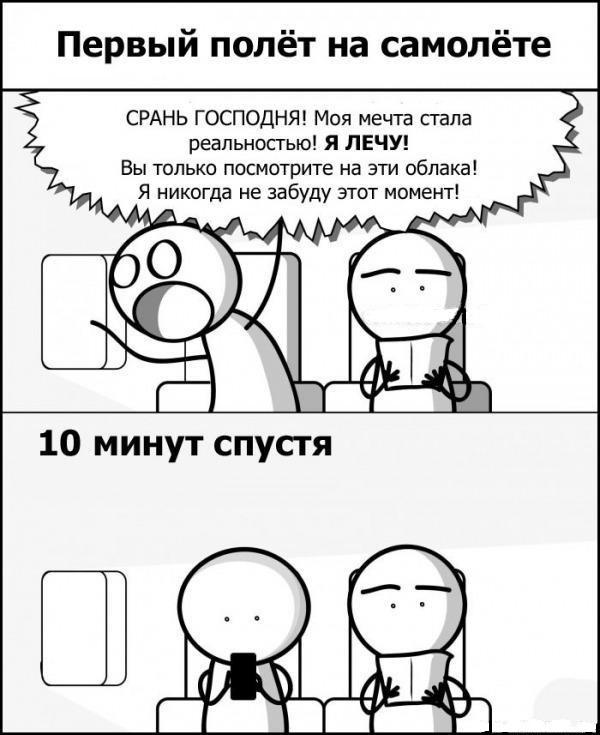 приколы квн: