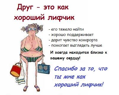 Комментарии к фотографиям комменты к фото для ВКонтакте
