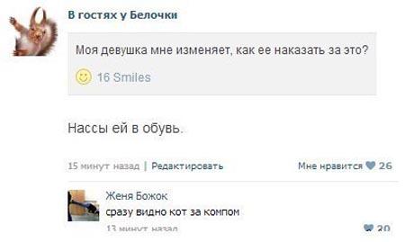 """В """"деле Карпюка-Клыха"""" защита начала представление доказательств - Цензор.НЕТ 6502"""